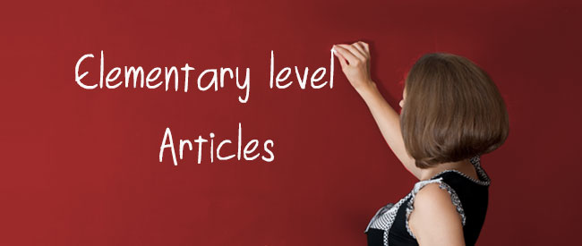 Elementary - Basic Articles